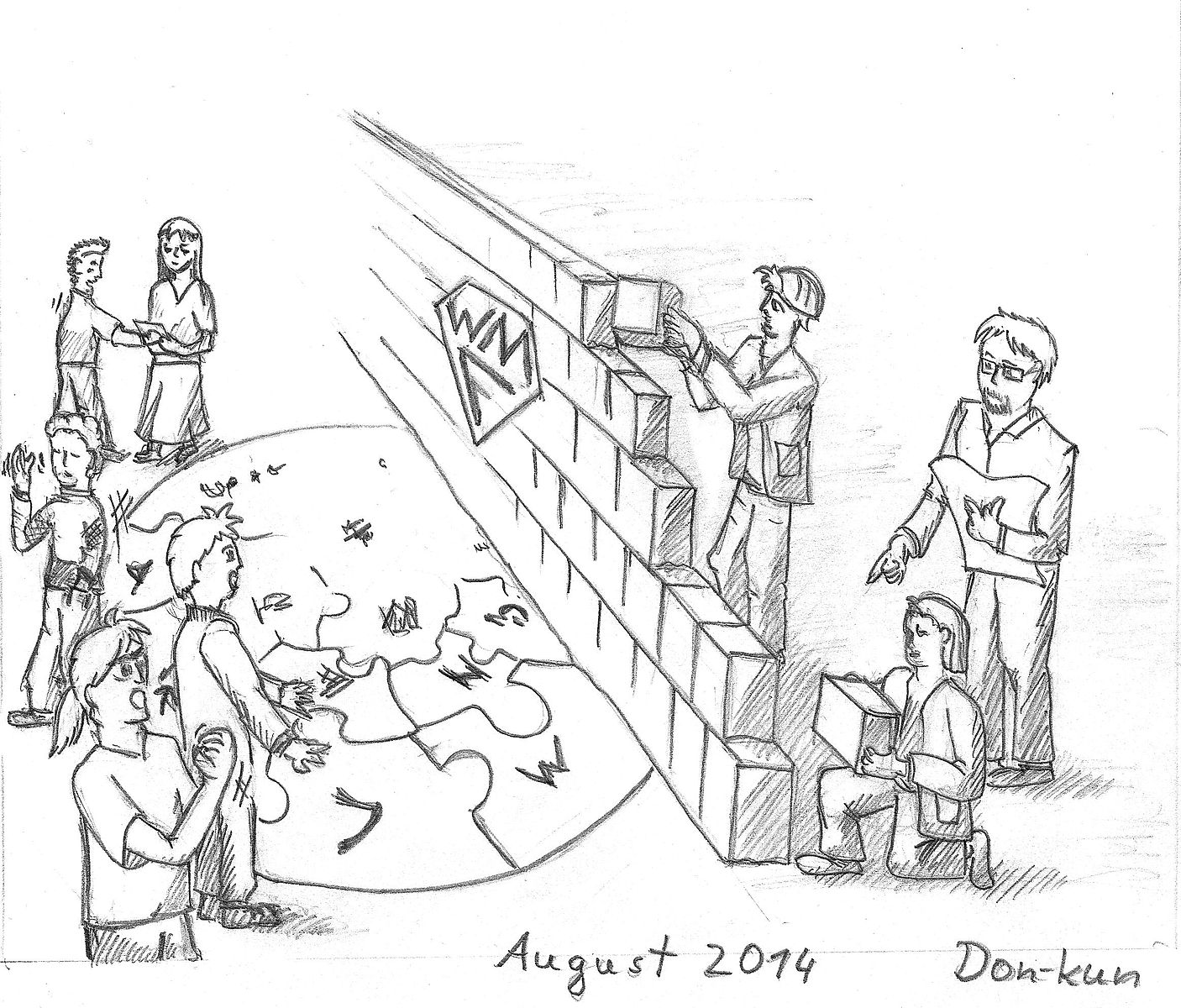 WMF_building_wiki_wall_in_August_2014_caricature